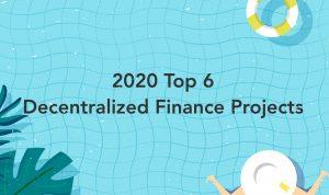 【記事簿】2020 夏日熱門的 DeFi 項目