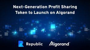 Algorand 生態夥伴們系列直播第一期|Algorand 鏈上創新ASA Token即將發行,Republic譜寫分紅代幣新思路