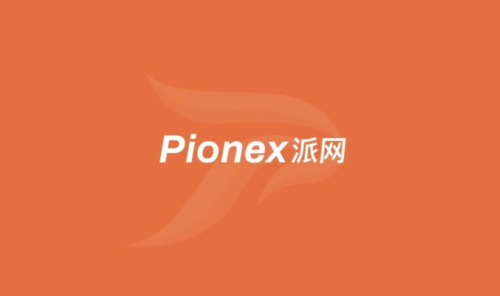 彭博社:派網 Pionex 網格交易等交易機器人在加密貨幣行業逐漸流行