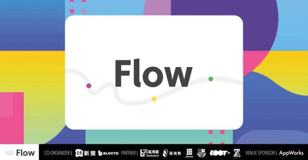 【活動特輯】Flow 台灣首場見面會圓滿落幕!