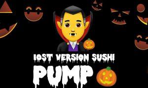 【定時報】SushiSwap 新遷移代碼已部署;OKEx 正式推出 DeFi 挖礦產品;IOST 版壽司 Sushi「 南瓜 PUMP 」挖礦將於 9 月 11 日正式上線