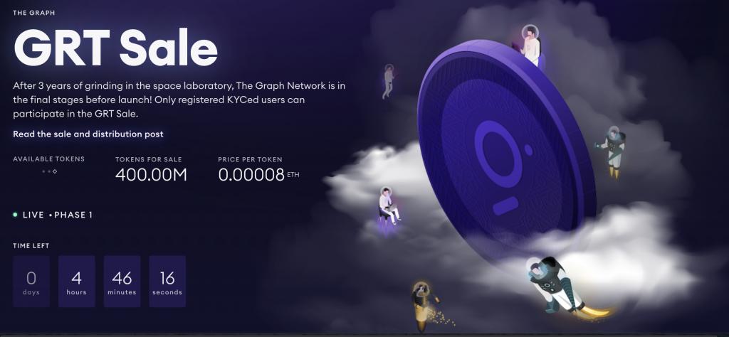 【快訊】The Graph 將於今晚 12 點開啟 Phase 2 代幣公募
