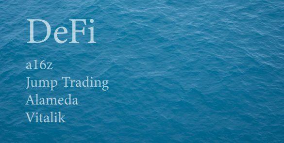 DeFi 巨鯨都在佈局什麼?一覽 a16z、Alameda 與 Vitalik Buterin 持倉現狀