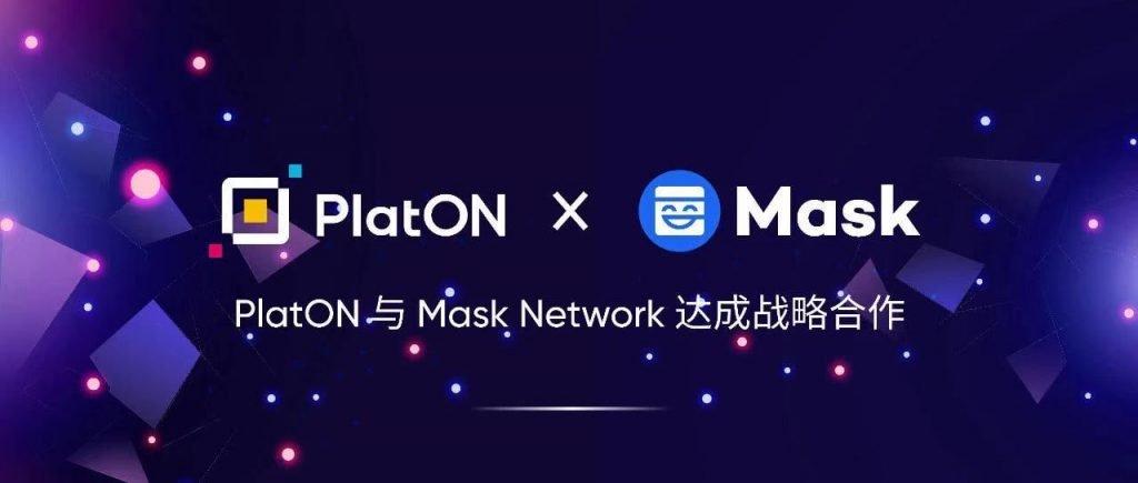 PlatON 與 Mask Network 達成戰略合作,共同推進隱私計算領域商業落地