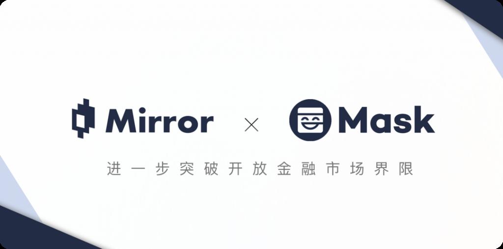 新聞|Mask Network 與 Mirror Protocol 達成合作,進一步突破開放金融市場界限