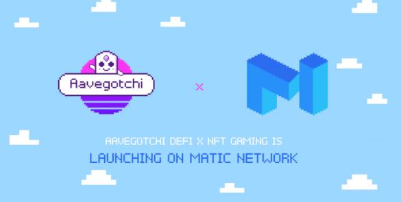 如何搶購即將上線的 Aavegotchi NFT
