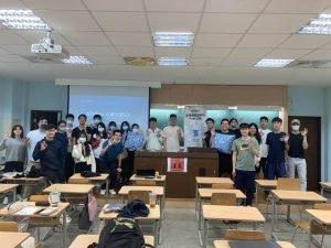 Conflux 台灣大學生區塊鏈體驗計畫首個線下講座在台大舉行