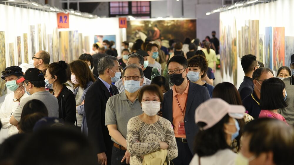 nft 台灣展覽