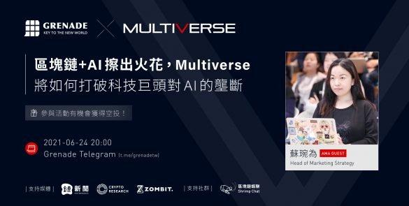 Multiverse AI
