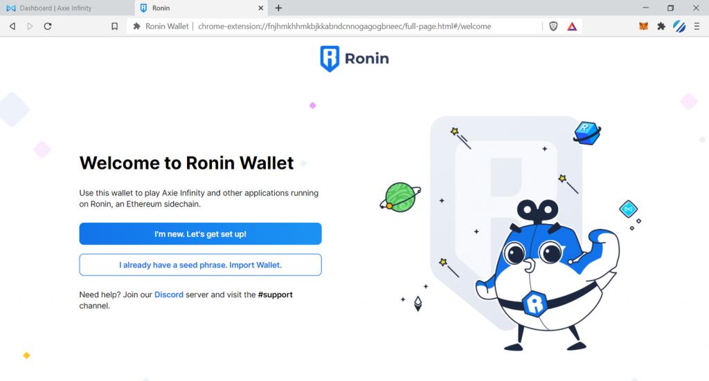 ronin 錢包註冊