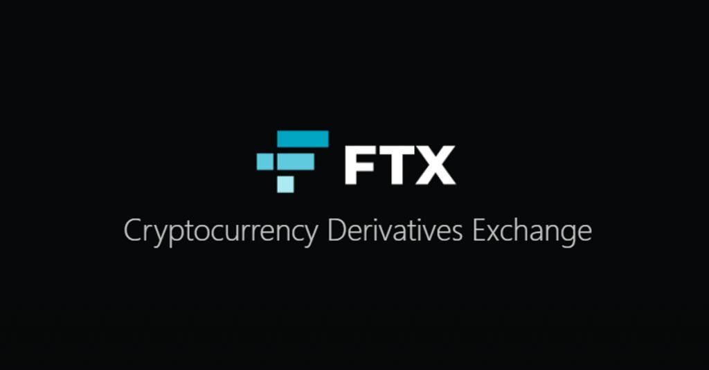 FTX交易所