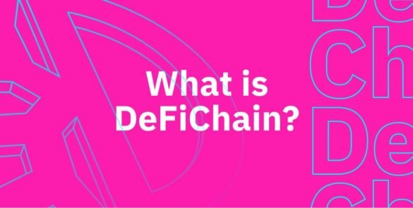 認識比特幣區塊鏈上的原生 DeFi - DeFiChain (遞飛鏈)